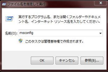 起動高速01.jpg