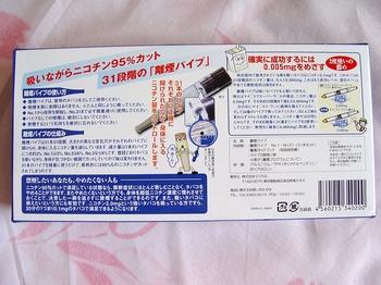 s-DSC02320.jpg
