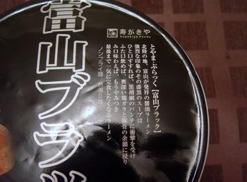 s-DSC03560.jpg