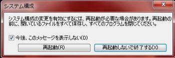 起動高速06.jpg