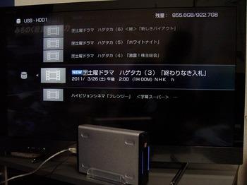 s-DSC04467.jpg