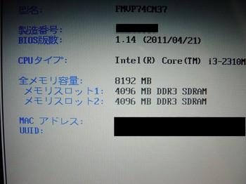 s-DSC04677.jpg