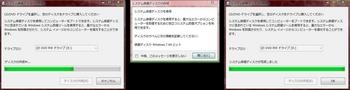 s-shufuku50.jpg